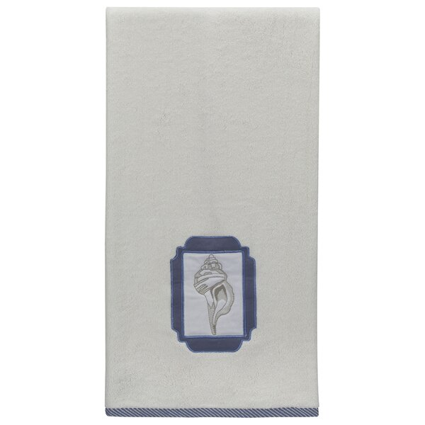 Chestertown 100% Cotton Bath Towel by Highland Dunes